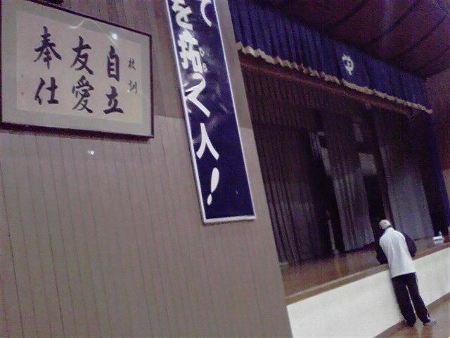 商工会青年部『5月例会・春の運動会』IN母校っす