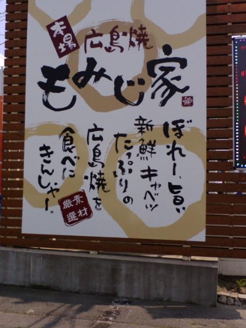 5月18日(日)中編