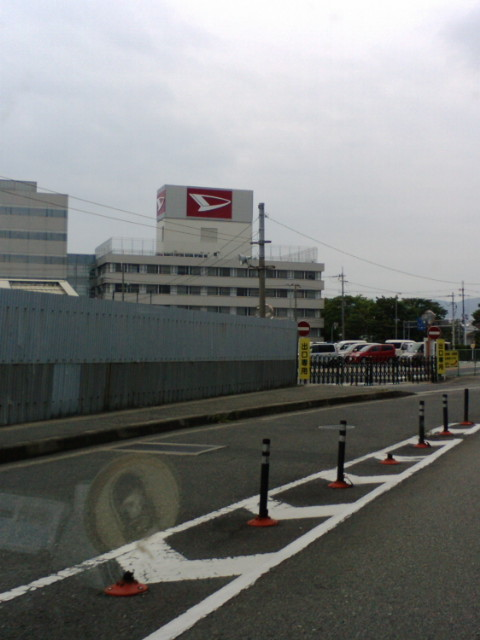 大阪から姫路いこか