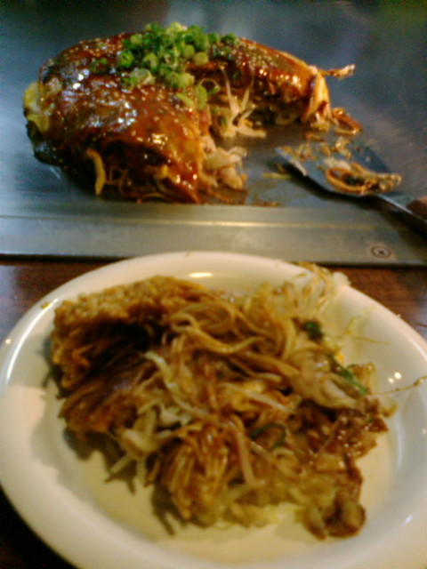 広島で広島焼き食べた。