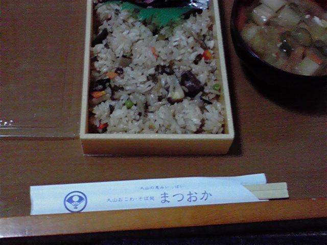 昨日…晩御飯